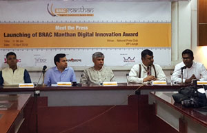 Launching-of-BRAC-Manthan-Digital-Innovation-Award-2016--