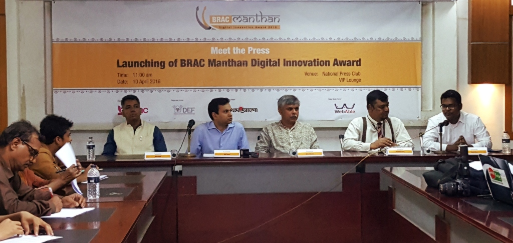 Launching of BRAC Manthan Digital Innovation Award 2016 -