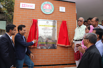 Thubmnail image: BRAC and Unilever launch disabled-friendly modern WASH centre in Khulna