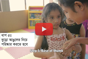 Video thubmnail: Preventing Coronavirus: Properly washing your hands