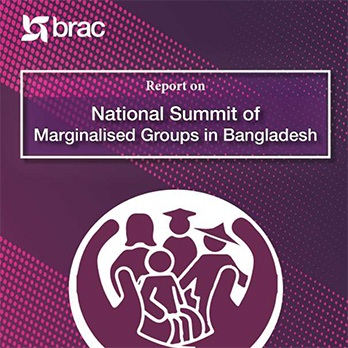 A-report-on-National-Summit-on-the-Marginalized-People-of-Bangladesh