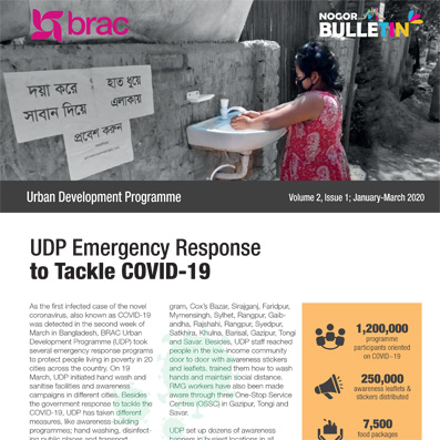 UDP-Nogor-Bulletin-January-March-2020