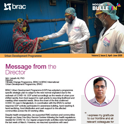 nogor-bulletin-april20