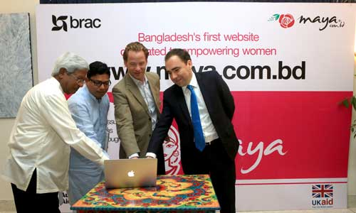 The relaunching of the Maya website with Sir Fazle Hasan Abed(left), Zunaid Ahmed Palak(center left), His Excellency Mr. Greg Wilcock(center right), and Paul Whittingham(right).